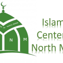 Let's Talk: The Five Pillars of Islam and Our Upcoming Mosque Visit